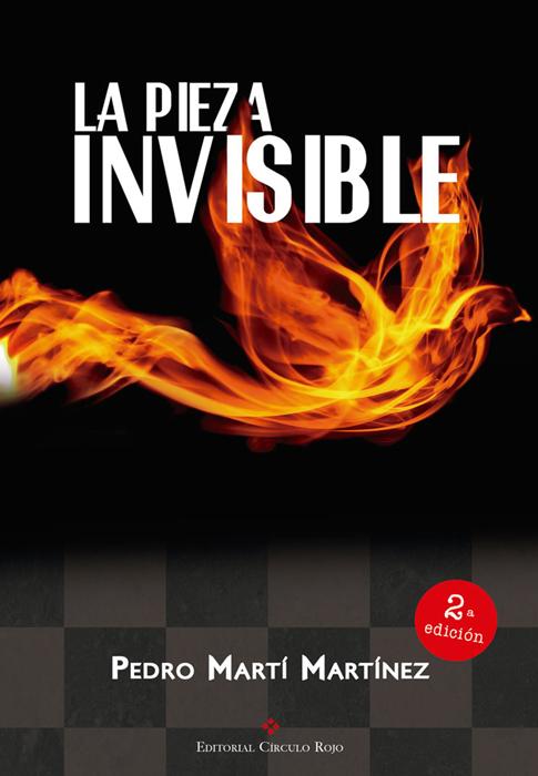 la pieza invisible pedro marti
